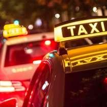 Ищу партнеров для совместного запуска приложения такси, в г.Гомель