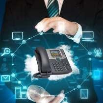 БЕСПЛАТНО вся IP телефония совершенно бесплатно!!!, в Москве