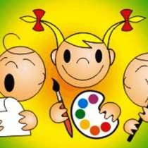 Конкурсы онлайн для детей и взрослых (бесплатно), в г.Рига