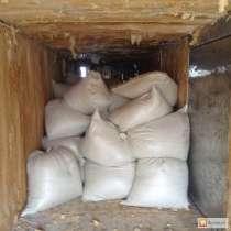 Утеплитель - крошка базальтовая в мешках.Доставка.Без выходн, в Новосибирске