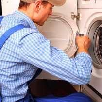 Ремонт и установка стиральных машин, в Зеленограде