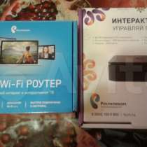 WI-Fi роутер и приставка Росстелеком, в Кирово-Чепецке