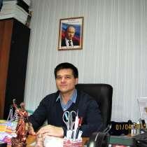 Адвокат по гражданским и уголовным делам г. Уфа, в Уфе