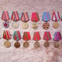 Продам полную коллекцию юбилейных медалей СССР, в г.Харьков