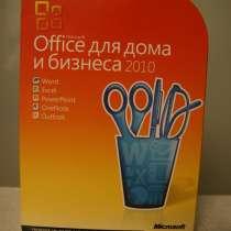 Полноразмерная гибкая резиновая клавиатура. (обмен рассматри, в Казани