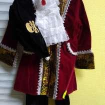 Магазин УМКА. Новогоднии костюмы, в Новосибирске