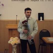 Cергей, 41 год, хочет познакомиться – сергей, в Калининграде