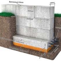 Фундамент под ключ. погреб монолитный. строительство погреба, в Красноярске