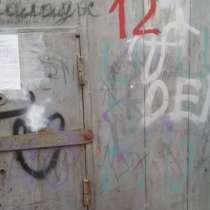 Продам Мет гараж на вывоз, в Екатеринбурге