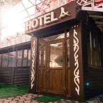 Отель Almarasan Almaty, в г.Алматы