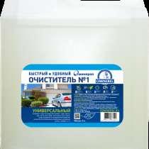 Очиститель универсальный OMINEREL 5 литров, в Домодедове