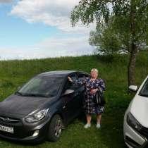 Люда, 64 года, хочет пообщаться, в Москве