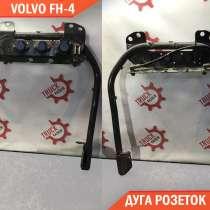 Кронштейн розеток прицепа для автомобиля Volvo FH4, в Бронницах