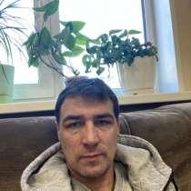 Воадимир, 37 лет, хочет пообщаться, в Нижневартовске