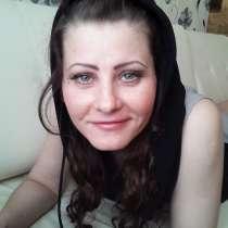 Анастасия, 40 лет, хочет познакомиться, в Новосибирске