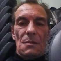 Андрей, 50 лет, хочет познакомиться – Всем привет!, в Калязине