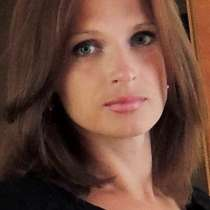 Наталья БАХ, 39 лет, хочет познакомиться – ЗНАКОМСТВА МОСКВА НАТАЛЬЯ БАХ 39, в Москве