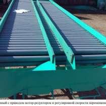 Стол роликовый инспекционный для переборки корнеплодов СП-12, в г.Гродно