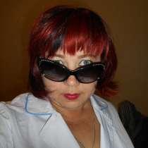 Наталья, 50 лет, хочет познакомиться, в Перми