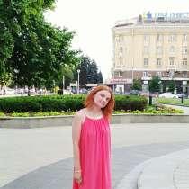 Диана, 41 год, хочет пообщаться – Диана, 41 год, хочет пообщаться, в Братске