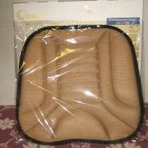 Многофункциальная подушка ЯН-ШЭН для стула, в Москве