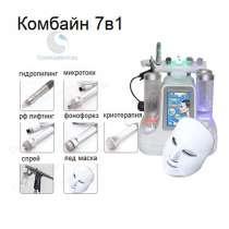 Косметологические процедуры на комбайне 7 в 1, в Ростове-на-Дону