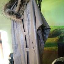 Пальто из лайковой кожи, изготовлено в Турции, в Уфе