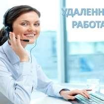 Требуется администратор в интернет магазин, в Перми