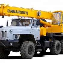 Аренда Автокрана 5 тонн, 25 тонн., в Екатеринбурге