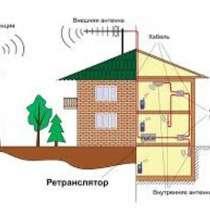 Усиление сотового сигнала и сотового интернета, в Новосибирске