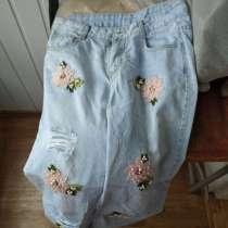 Продам летние джинсы, в г.Кривой Рог