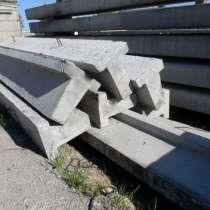 Лежни железобетонные серия 3.407.1-157, в Смоленске
