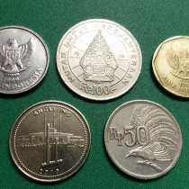 Набор монет Индонезии, в Улан-Удэ