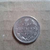 Старинные монеты, в Иванове