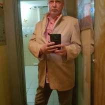 Вадим, 47 лет, хочет познакомиться – Вадим, 47 лет, хочет пообщаться, в г.Киев