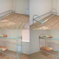 Кровати металлические, в Ярославле