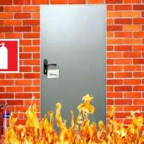 Двери противопожарные для Вашего объекта!!!, в Пензе