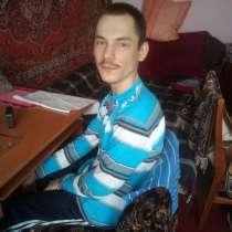 Влад Никитенко, 25 лет, хочет пообщаться, в г.Сумы