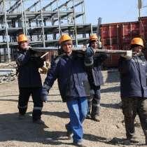 Черновая работа, разнорабочие, подсобники, в Москве