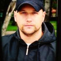Вадим, 35 лет, хочет пообщаться – Отдамся в хорошие женские руки, в г.Франкфурт-на-Майне