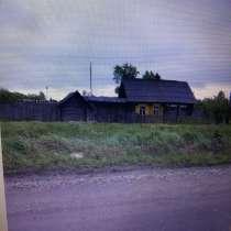 Срочно продаю дом, в Артемовский