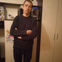 Сергей, 42 года, хочет познакомиться – Хочется познакомиться. Сергей, в Смоленске