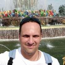 Сергей, 29 лет, хочет познакомиться – Познакомлюсь для отношений, в Великом Новгороде