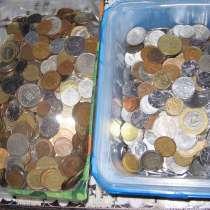1 килограмм монет мира, в Москве