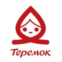 В сеть ресторанов Теремок в Санкт-Петербурге требуются повар, в Санкт-Петербурге