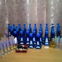 Наливная парфюмерия, в Зеленогорске