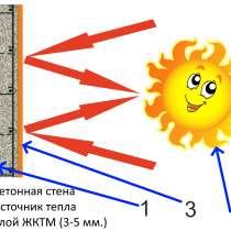 Утепление дома, квартиры, офиса. Новые технологии, в г.Днепропетровск
