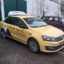 Такси в аренду по самой привлекательной цене в городе!, в Москве