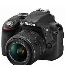 Nikon D3300 зеркальный фотоаппарат, в Москве