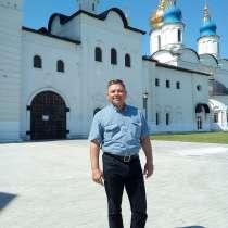 Володя, 47 лет, хочет пообщаться, в Омске